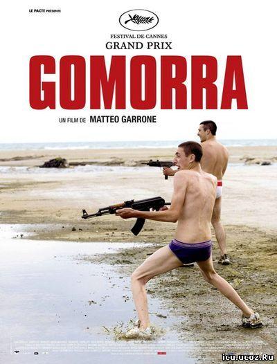 фильм онлайн смотреть бесплатно хорошое качество!